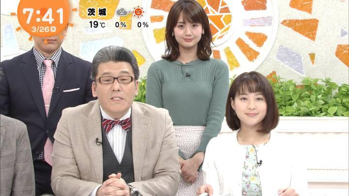2020年03月26日井上清華の画像04枚目