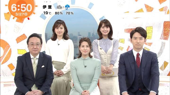 2020年03月27日井上清華の画像02枚目