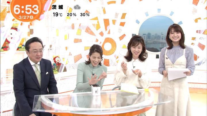 2020年03月27日井上清華の画像03枚目