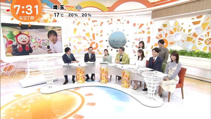 2020年03月27日井上清華の画像04枚目