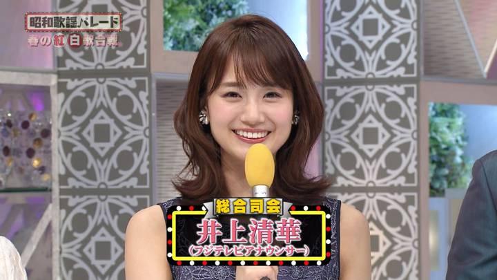 2020年03月28日井上清華の画像04枚目