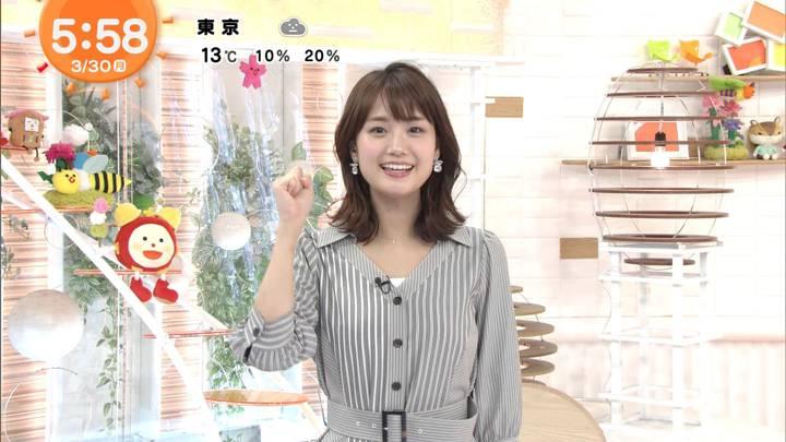 2020年03月30日井上清華の画像01枚目