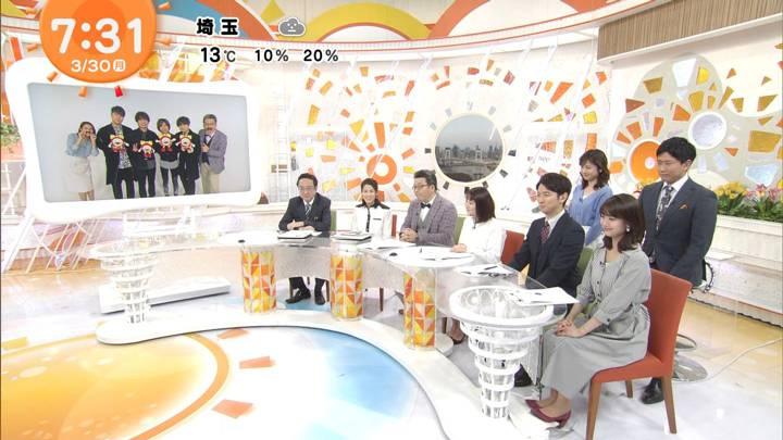 2020年03月30日井上清華の画像13枚目
