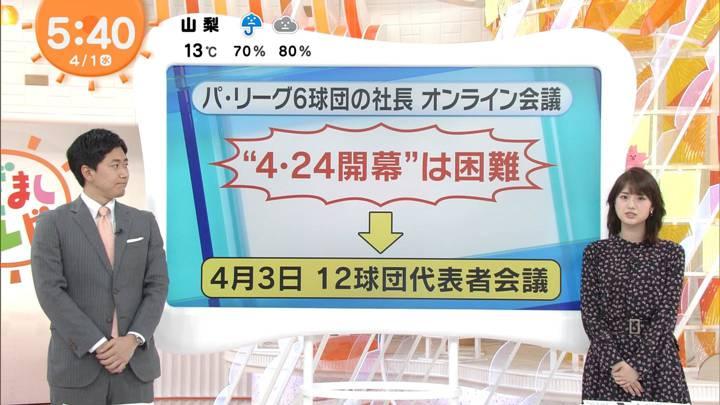 2020年04月01日井上清華の画像01枚目