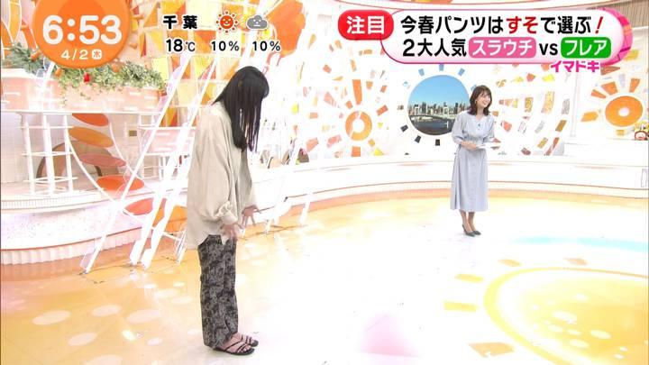 2020年04月02日井上清華の画像02枚目