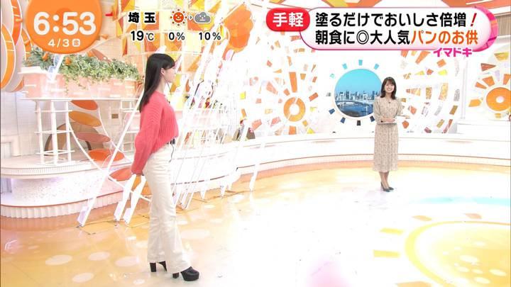 2020年04月03日井上清華の画像02枚目