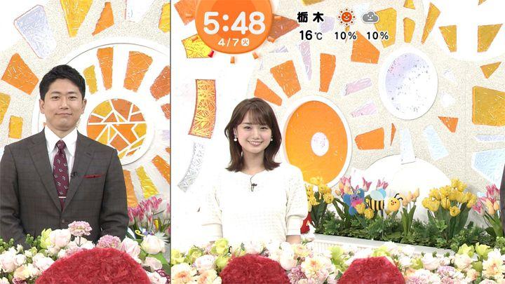 2020年04月07日井上清華の画像01枚目