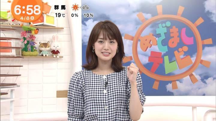 2020年04月08日井上清華の画像01枚目