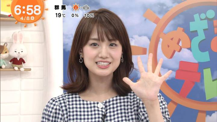 2020年04月08日井上清華の画像03枚目
