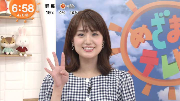 2020年04月08日井上清華の画像04枚目