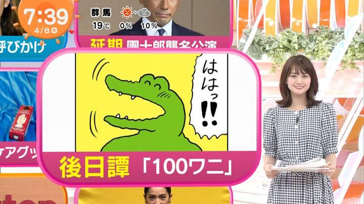 2020年04月08日井上清華の画像10枚目