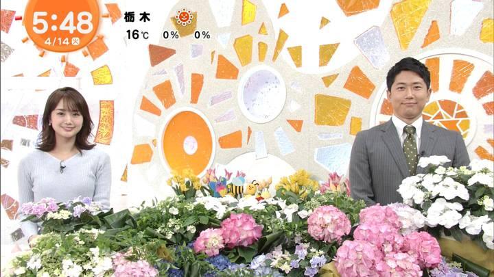 2020年04月14日井上清華の画像01枚目