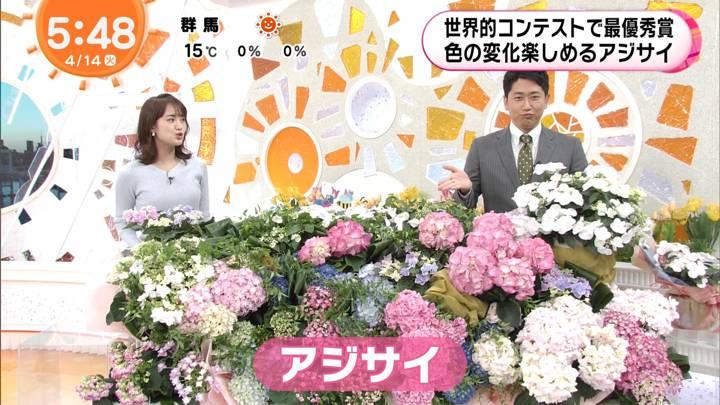 2020年04月14日井上清華の画像03枚目
