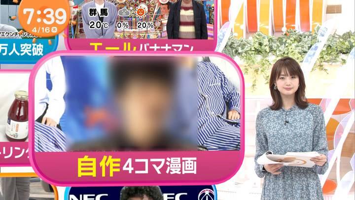 2020年04月16日井上清華の画像04枚目