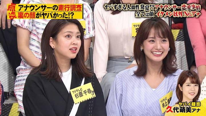 2020年04月18日井上清華の画像02枚目