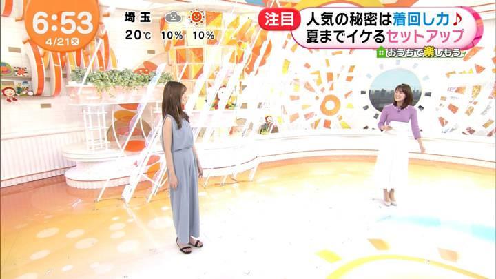 2020年04月21日井上清華の画像04枚目