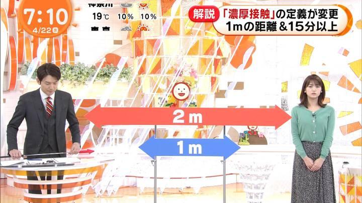 2020年04月22日井上清華の画像02枚目