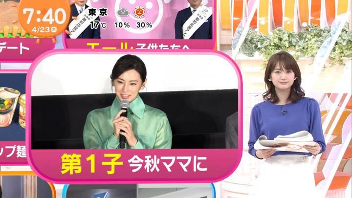 2020年04月23日井上清華の画像03枚目
