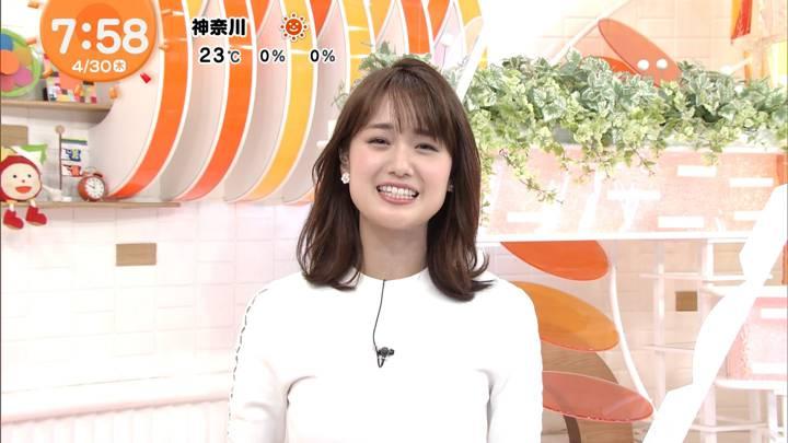2020年04月30日井上清華の画像11枚目