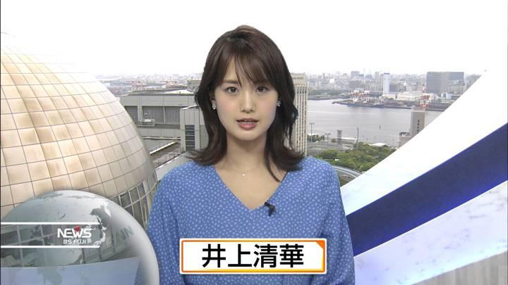 2020年05月04日井上清華の画像05枚目