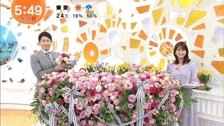 2020年05月05日井上清華の画像01枚目