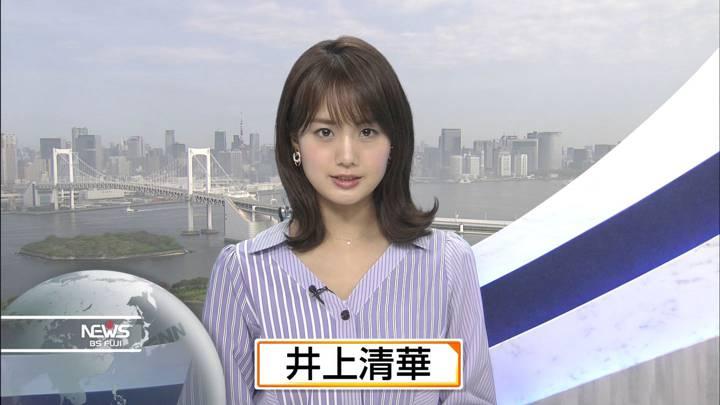 2020年05月05日井上清華の画像06枚目