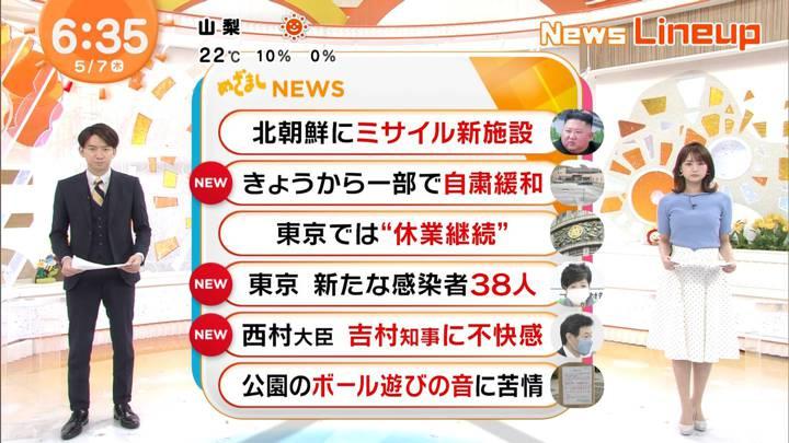 2020年05月07日井上清華の画像01枚目