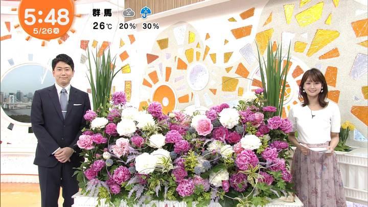 2020年05月26日井上清華の画像01枚目