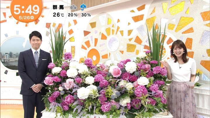 2020年05月26日井上清華の画像02枚目
