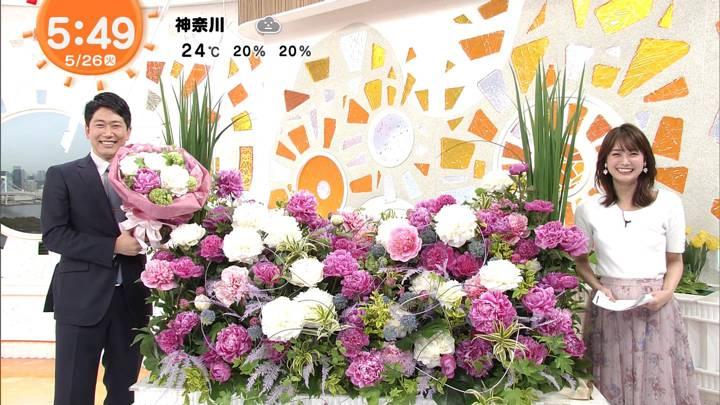 2020年05月26日井上清華の画像03枚目