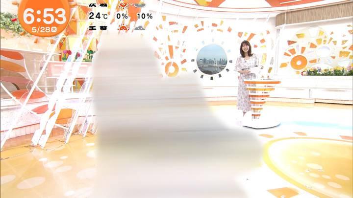 2020年05月28日井上清華の画像02枚目