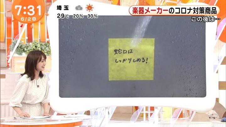 2020年06月02日井上清華の画像13枚目
