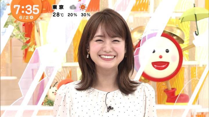 2020年06月02日井上清華の画像23枚目
