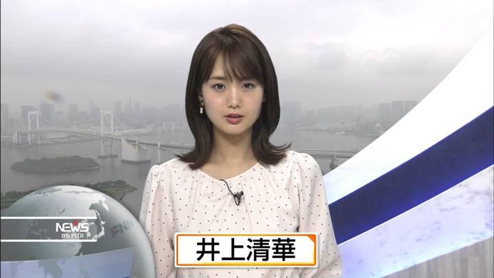 2020年06月02日井上清華の画像26枚目