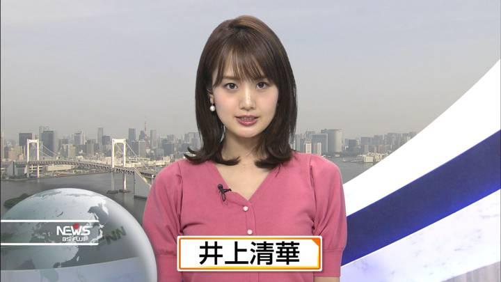 2020年06月09日井上清華の画像16枚目