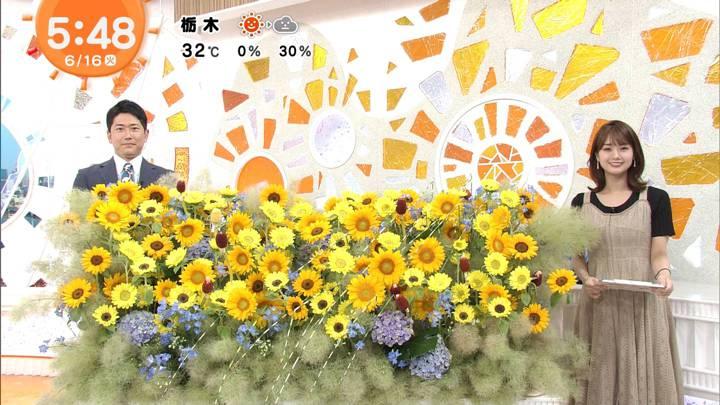 2020年06月16日井上清華の画像01枚目