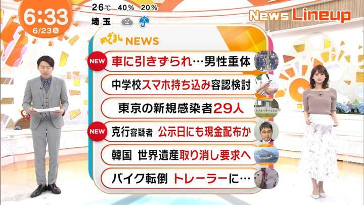 2020年06月23日井上清華の画像02枚目
