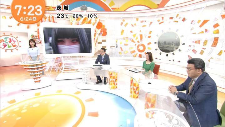 2020年06月24日井上清華の画像02枚目