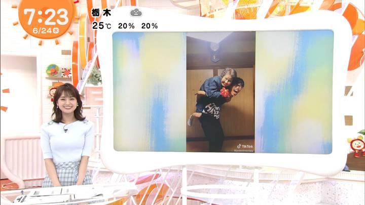 2020年06月24日井上清華の画像03枚目