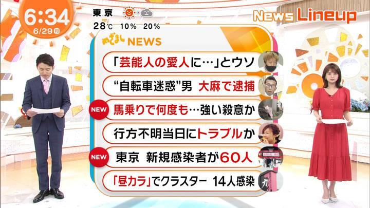2020年06月29日井上清華の画像01枚目