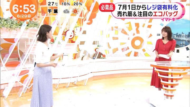 2020年06月29日井上清華の画像03枚目