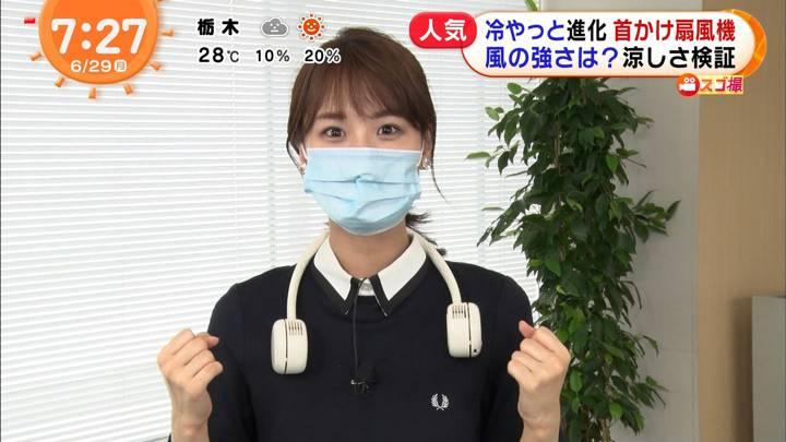 2020年06月29日井上清華の画像11枚目