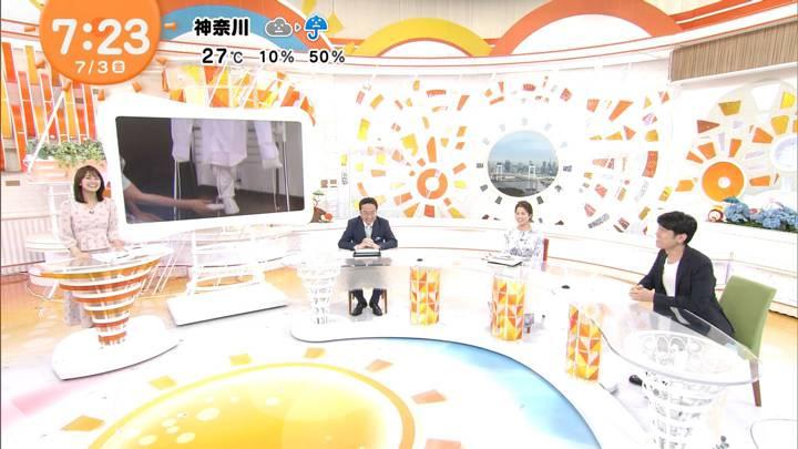 2020年07月03日井上清華の画像02枚目