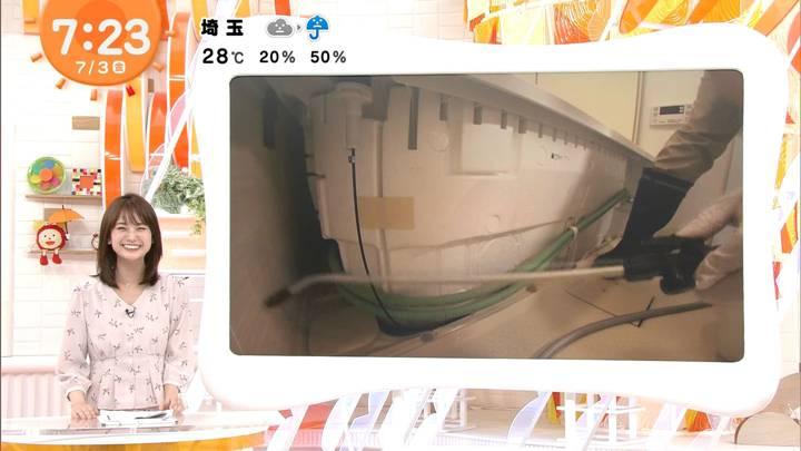 2020年07月03日井上清華の画像03枚目