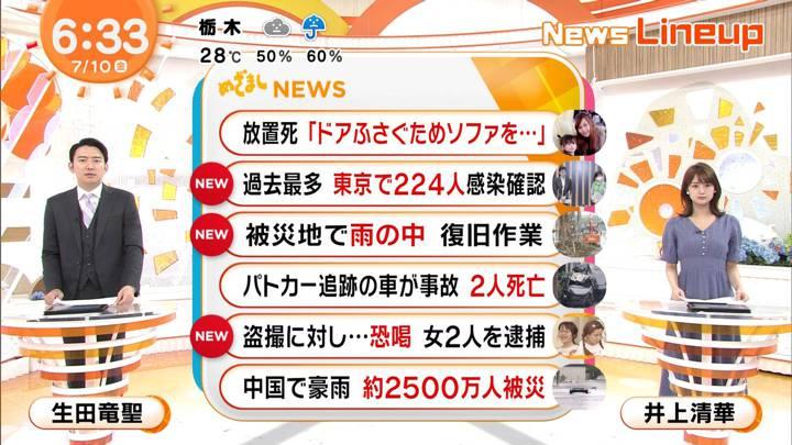 2020年07月10日井上清華の画像01枚目