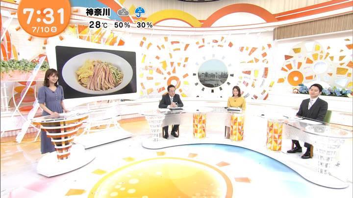 2020年07月10日井上清華の画像03枚目