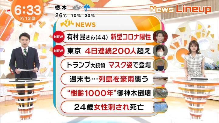 2020年07月13日井上清華の画像02枚目