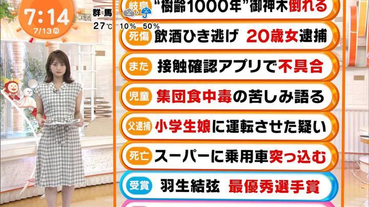 2020年07月13日井上清華の画像03枚目