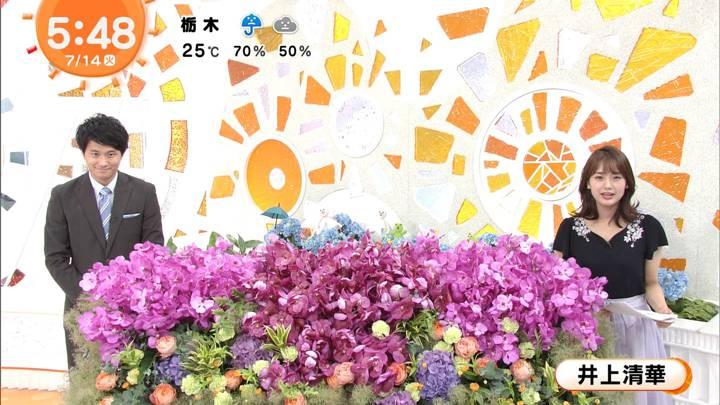 2020年07月14日井上清華の画像01枚目