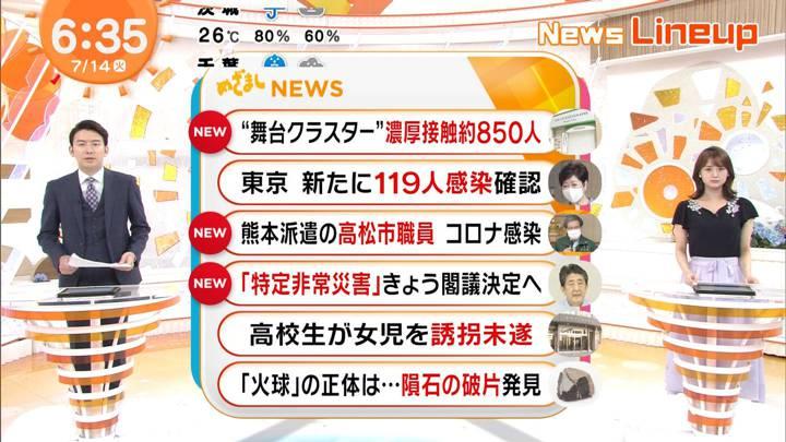 2020年07月14日井上清華の画像03枚目